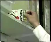 скачать бесплатно Видео 3gp Реклама Реклама Mikado на мобильный телефон