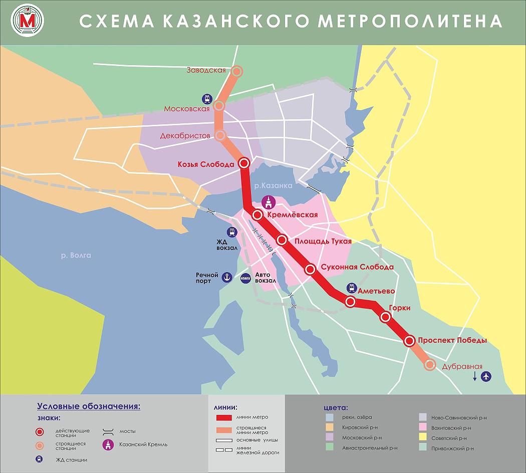 Карта метро г. Казань