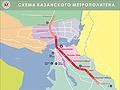 Карта Казанского метрополитена