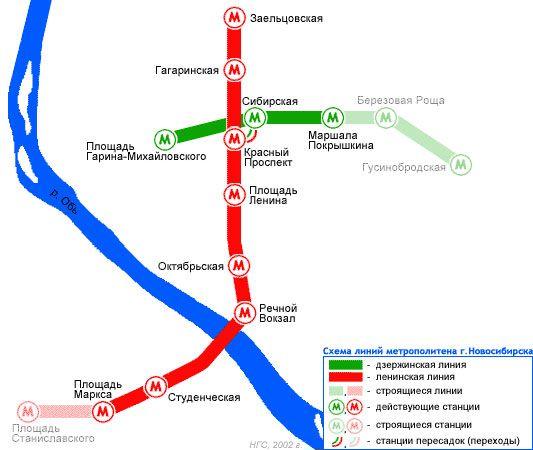 Схема Новосибирского метрополитена