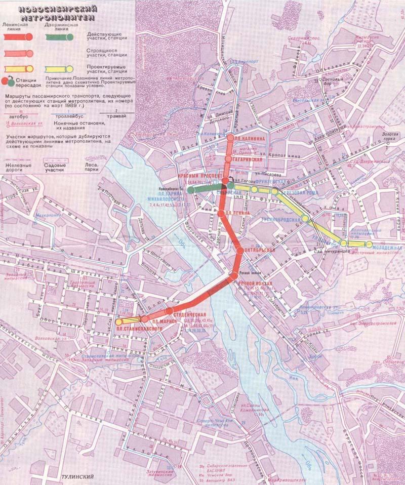 Карта метро г. Новосибирска